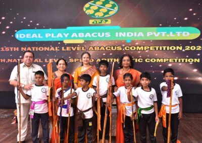 NATIONAL LEVEL COMPETITION - 2020